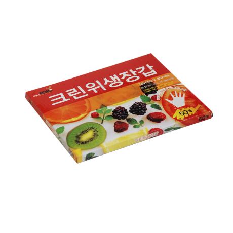 [싸고빠르다] 크린장갑 50매