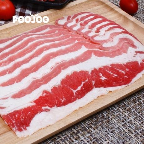 푸주 우삼겹 미국산 고급육 250g 샤브/구이용/진공소포장