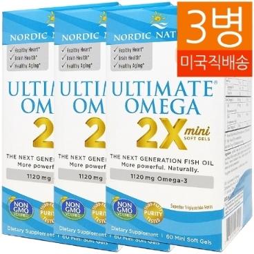 [해외배송] 3병 노르딕 얼티메이트 오메가 2X 1120mg 미니사이즈 Ultimate Omega 2X 60젤 딸기맛