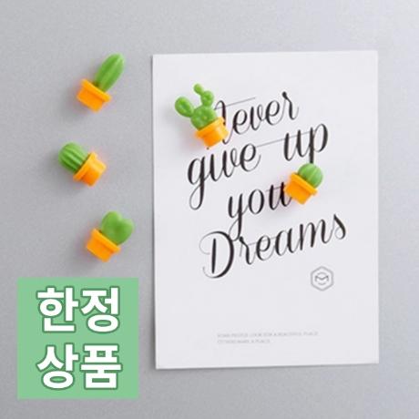 [한정상품] 선인장 자석 6P 메모홀더