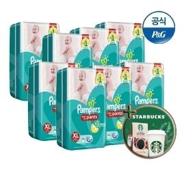 [원더배송] 사은품 증정★팸퍼스 베이비드라이 팬티 기저귀 5단계 특대형 XL 2박스(8팩)
