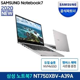 [위메프데이] [최종혜택가 733,910원] 삼성전자 노트북7 NT750XBV-A39A 15인치 가성비 대학생 사무용 노트북 추천