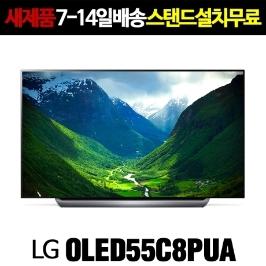 LG전자 OLED55C8PUA 2018년 신상품 ThinQ AI TV / 55인치 씽큐 AI 티비 / 55인치 티비 해외직구
