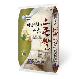 [으뜸쌀] 19년 햅쌀 대한민국이 사랑한 으뜸쌀 20kg 최근도정 박스포장