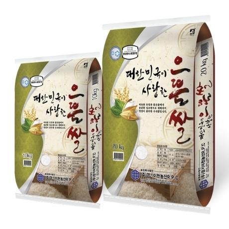 대한민국이 사랑한 으뜸쌀 20kg 최근도정 박스포장