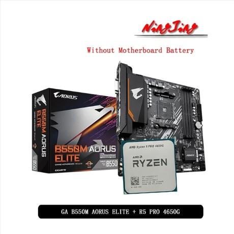 [해외] AMD RYZEN 5 4650G R5 CPU + GA B550M AORUS ELITE (REV. 1.0) 마더 보드 슈트 소켓