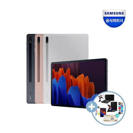 [삼성전자] 긴급 2차물량 확보 15%할인액정보호필름+해피머니 인증점 삼성 갤럭시탭S7플러스 12.4 SM-T970 WiFi 256GB