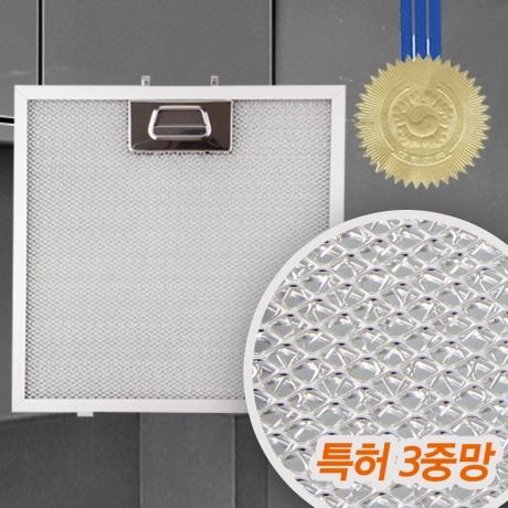 특허3중망 마이리빙 가스렌지 후드필터 판넬 하츠 엔텍 동양매직 한샘 리베첸