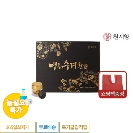 [늘필요특가] 무료배송 천지양 명품수려환 30환+쇼핑백