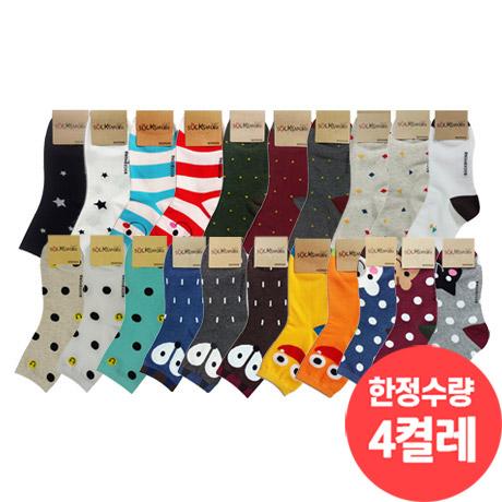 ❤️켤레당 662원❤️ 삭스모아 여성 꾸러미 패션 양말 (3켤레~4켤레)