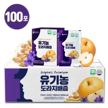 유기농 도라지배즙 100포