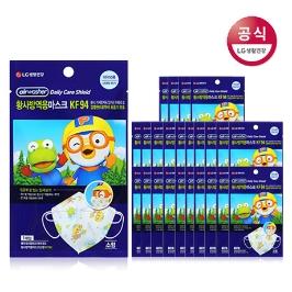 LG생활건강 유아용 에어워셔 쉴드 뽀로로 황사마스크 KF94 25매