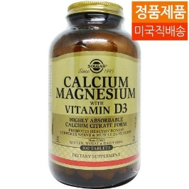 [솔가] [해외배송] 무배 솔가 칼슘 마그네슘 위드 D3 300정