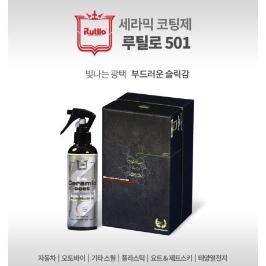 [쇼핑빅딜리그] 자동차유리막코팅제 루틸로501 (유리발수제 관리제 증정)
