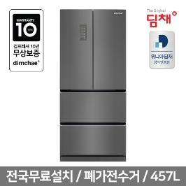 [딤채] 딤채 2020년 신제품 김치냉장고 스탠드형 EDQ47DFRZKT /폐가전수거 / 무료설치