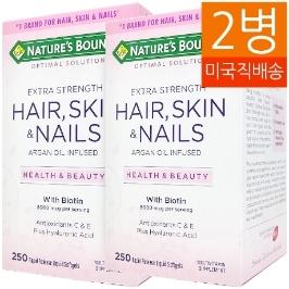[커클랜드] [해외배송] 6/7월 세일!! 2병 네이쳐스 바운티 Hair, Skin and Nails 비오틴 5000mcg 250젤