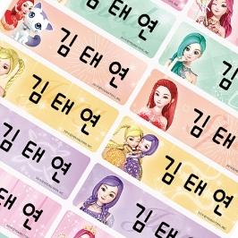 무료배송 네임스티커 시크릿쥬쥬 별의여신 라지