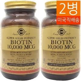 [해외배송]2병 솔가 비오틴 바이오틴10000mcg 120야채캡슐