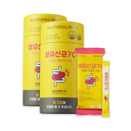 경남제약 본사직영 생유산균 7C  2통 (2개월분)
