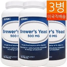 [지앤씨] [해외배송]3병 무료배송 GNC 맥주효모 500mg 500정