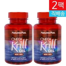 [해외배송] 2병 네이쳐스플러스 크릴 오일 Krill Oil 600mg 60캡슐