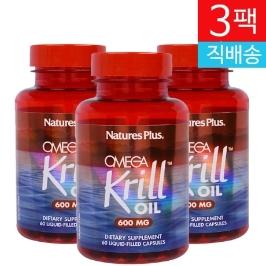 [해외배송] 3병 네이쳐스플러스 크릴 오일 Krill Oil 600mg 60캡슐
