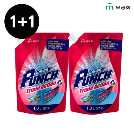 [무궁화]펀치 초강력 액체세제(일반용) 1L 1+1