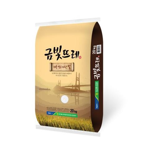 역대급할인/ 20년산 당진농협 해나루 금빛뜨레 20kg쌀/ 산지직송