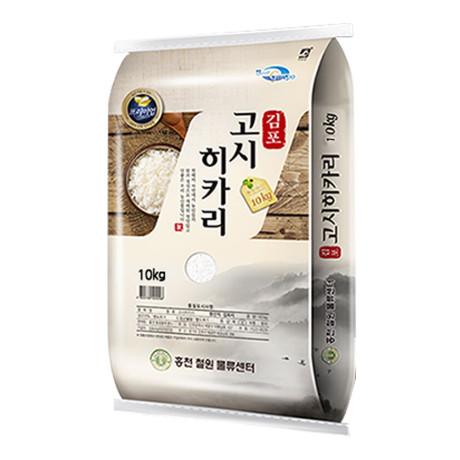 -20년산 김포 고시히카리 PB 10kg