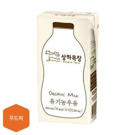 [원더배송] 매일유업 상하목장 멸균우유 200ml 24팩 2개