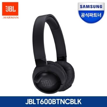 [JBL] [삼성공식파트너] JBL T600BTNC 노이즈 캔슬링 블루투스 헤드셋