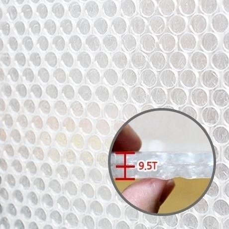 2겹 6중 단열에어캡 민무늬 100cmx2.3M