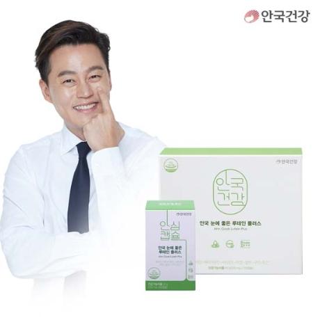 (품절)[안국건강]눈에좋은루테인플러스 180캡슐(120+60) 6개월세트