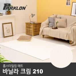 (현대Hmall)[파크론] 바닐라크림 홈스타일링 매트 (210x140x1.3cm)