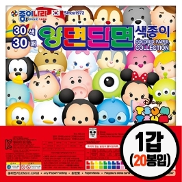 종이나라 1000 디즈니 썸썸 30매 양면 단면 색종이 1갑(12개입) 색종이접기 색종이놀이