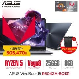 [최종혜택가 505,470] (만족도UP~ 최상의 퀄리티!) ASUS 비보북 R504ZA-BQ131 라이젠 노트북
