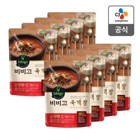 (현대Hmall)[CJ제일제당]비비고 육개장 500gX8