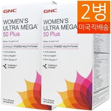 [해외배송] 2병/120정 지앤씨/GNC 우먼스 울트라메가 50플러스
