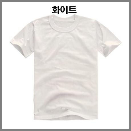 라운드 반팔 흰색1장
