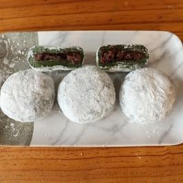 영광 냉동 모싯잎 모시 찹쌀떡 1kg 수능기원 합격 선물용 12개입