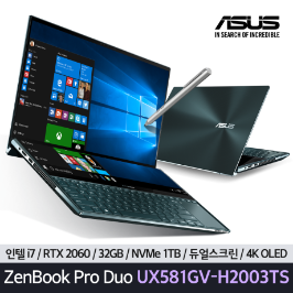 ASUS 젠북 프로 듀오 UX581GV-H2003TS 인텔 i7-9750H RTX2060 윈10Pro