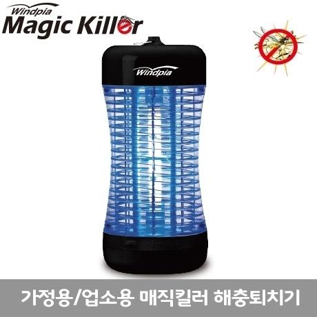 [윈드피아]미니호롱불매직킬러[WM-400K]