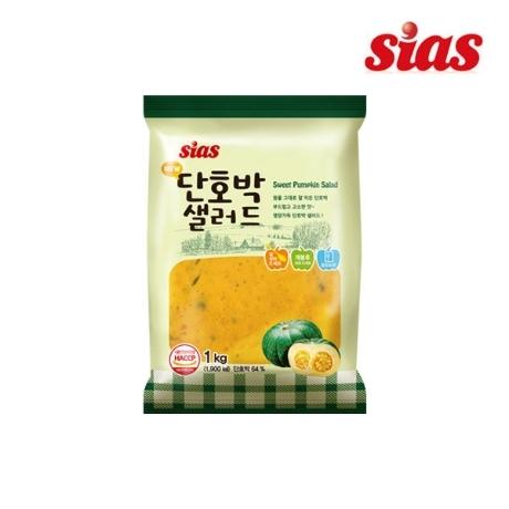 시아스 단호박 샐러드 1kg