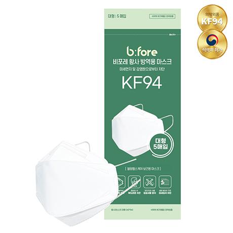 장당199원_국산 4중필터 KF94 (5매입) 200매 (식약처인증)