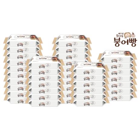 [붕어빵]붕어빵 아기물티슈 도톰한 휴대용 리필형 15매 x 40팩  #평량 60g