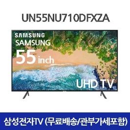 [해외배송] 삼성 TV 55인치 UN55NU710DFXZA