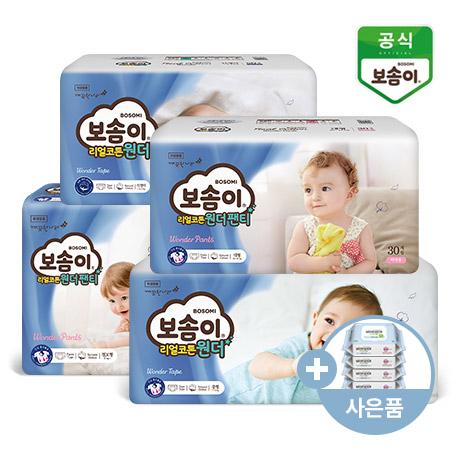 보솜이 원더 밴드/팬티 4팩+휴대용아기물티슈 20매X4팩증정