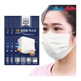 30th 3중필터 일회용 마스크 개별포장 30매 정품 BOX 데일리패키지 감염제로 감염예방