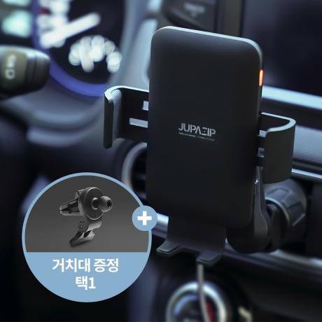 N사 베스트 1위! 주파집 QC-6 차량용 고속센서 무선 충전거치대+사은품증정