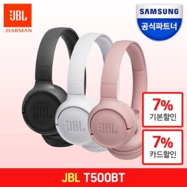 [JBL] [삼성공식파트너] JBL TUNE T500BT 블루투스 헤드셋